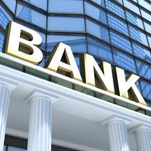 Банки Арбажа