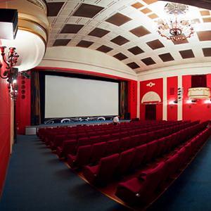Кинотеатры Арбажа