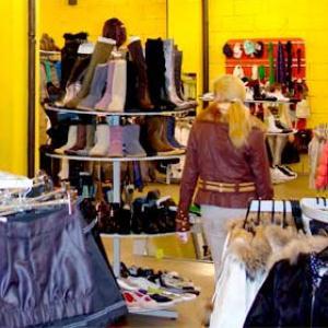 Магазины одежды и обуви Арбажа