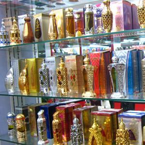 Парфюмерные магазины Арбажа