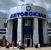Автовокзалы в Арбаже