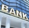 Банки в Арбаже