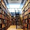 Библиотеки в Арбаже