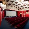 Кинотеатры в Арбаже