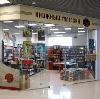 Книжные магазины в Арбаже