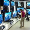 Магазины электроники в Арбаже