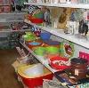 Магазины хозтоваров в Арбаже