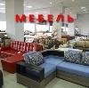 Магазины мебели в Арбаже