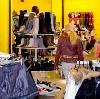 Магазины одежды и обуви в Арбаже