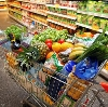Магазины продуктов в Арбаже