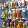 Парфюмерные магазины в Арбаже