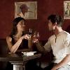 Рестораны, кафе, бары в Арбаже