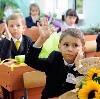 Школы в Арбаже