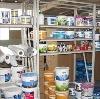 Строительные магазины в Арбаже