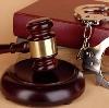 Суды в Арбаже