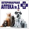 Ветеринарные аптеки в Арбаже