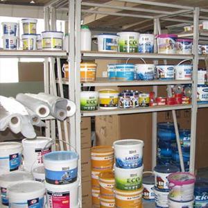 Строительные магазины Арбажа