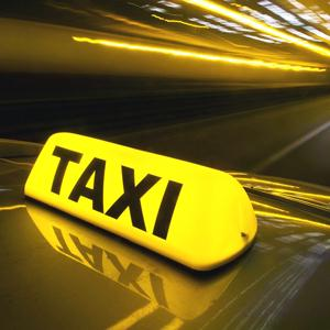 Такси Арбажа