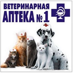 Ветеринарные аптеки Арбажа